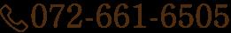 072-661-6505